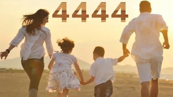 настройка на энергию числа 4444