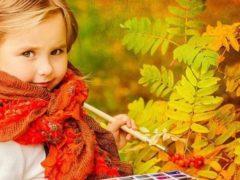 Художница осень