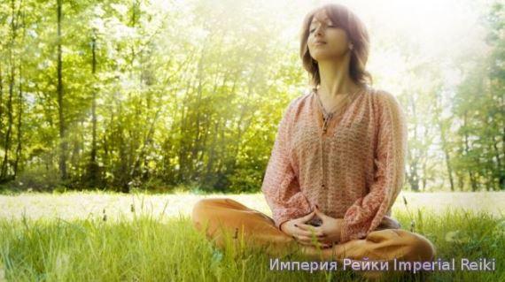 Уроки йоги c рейки