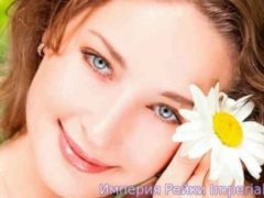 Секреты молодости и красоты